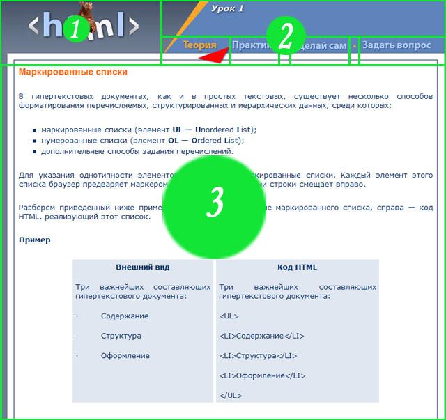 html растянуть таблицу на высоту экрана